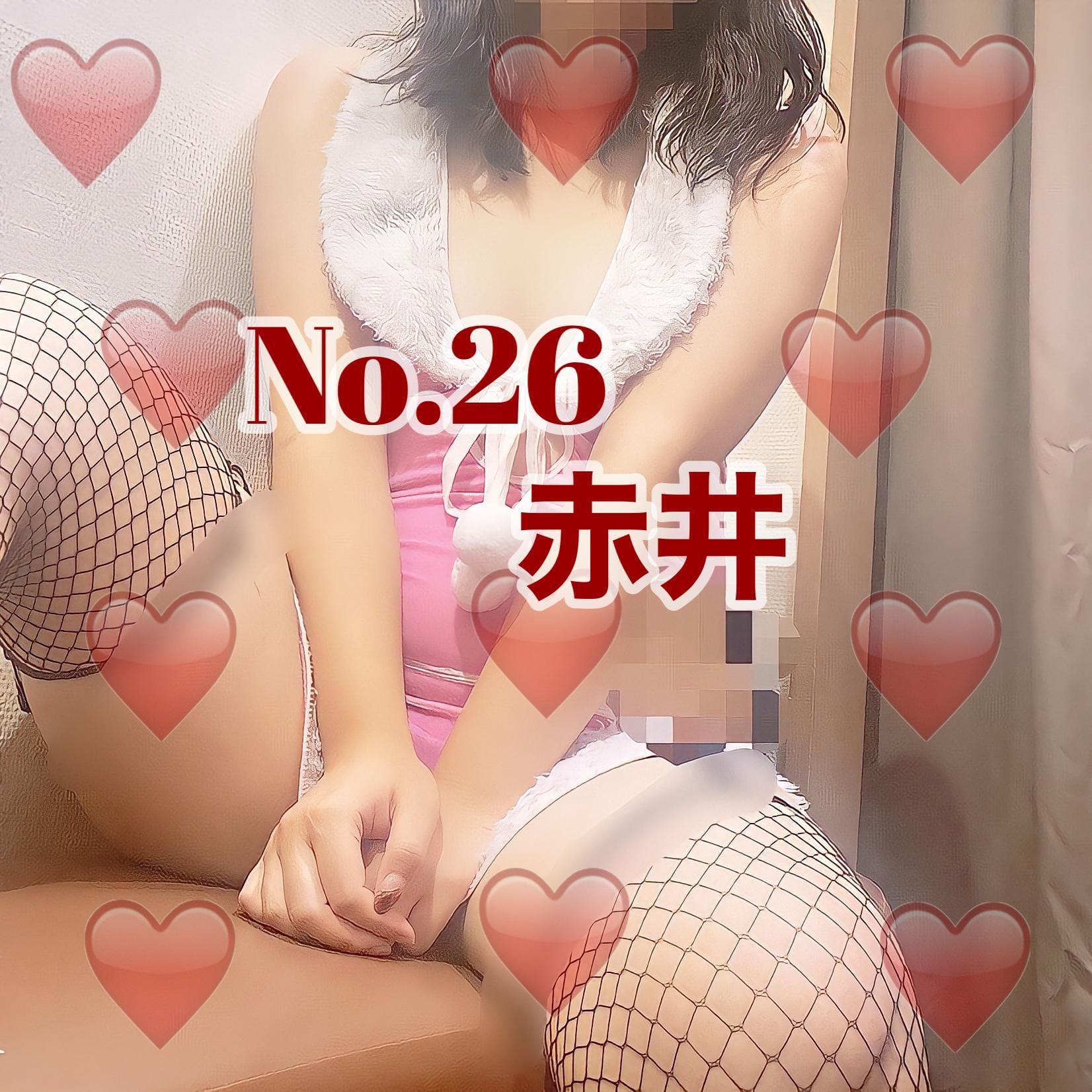 「No.26 赤井 ついにバニー」09/22(水) 12:36 | 赤井の写メ