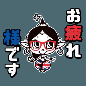 「こんにちは☁️」09/22(水) 16:05   アンの写メ