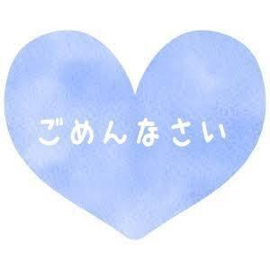 「お休み、、」09/22(水) 20:06 | もえの写メ