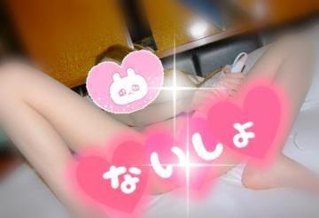 「いい天気?」09/23(木) 09:37 | 京香~キョウカの写メ