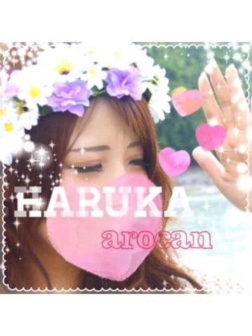 「お礼」01/31(水) 20:00 | はるか ☆HARUKA☆彡の写メ・風俗動画