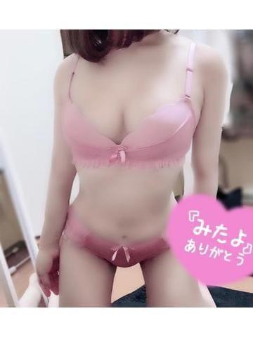 「感じて?」09/24(金) 02:00   ★ふあ★の写メ