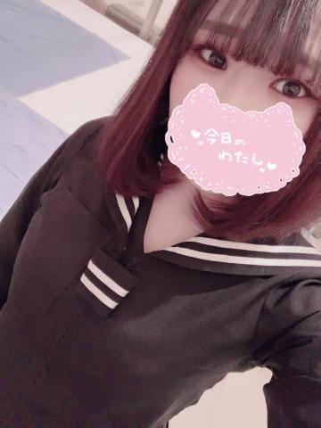 「ラスト枠のみ!」09/24(金) 02:44   ★ふあ★の写メ