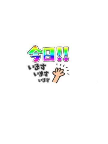 「おはよう♪」09/24(金) 08:36 | ☆夏川(エロすぎる昼妻!)の写メ