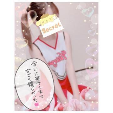 「お礼♡Nくん」09/24(金) 08:36 | まりんの写メ