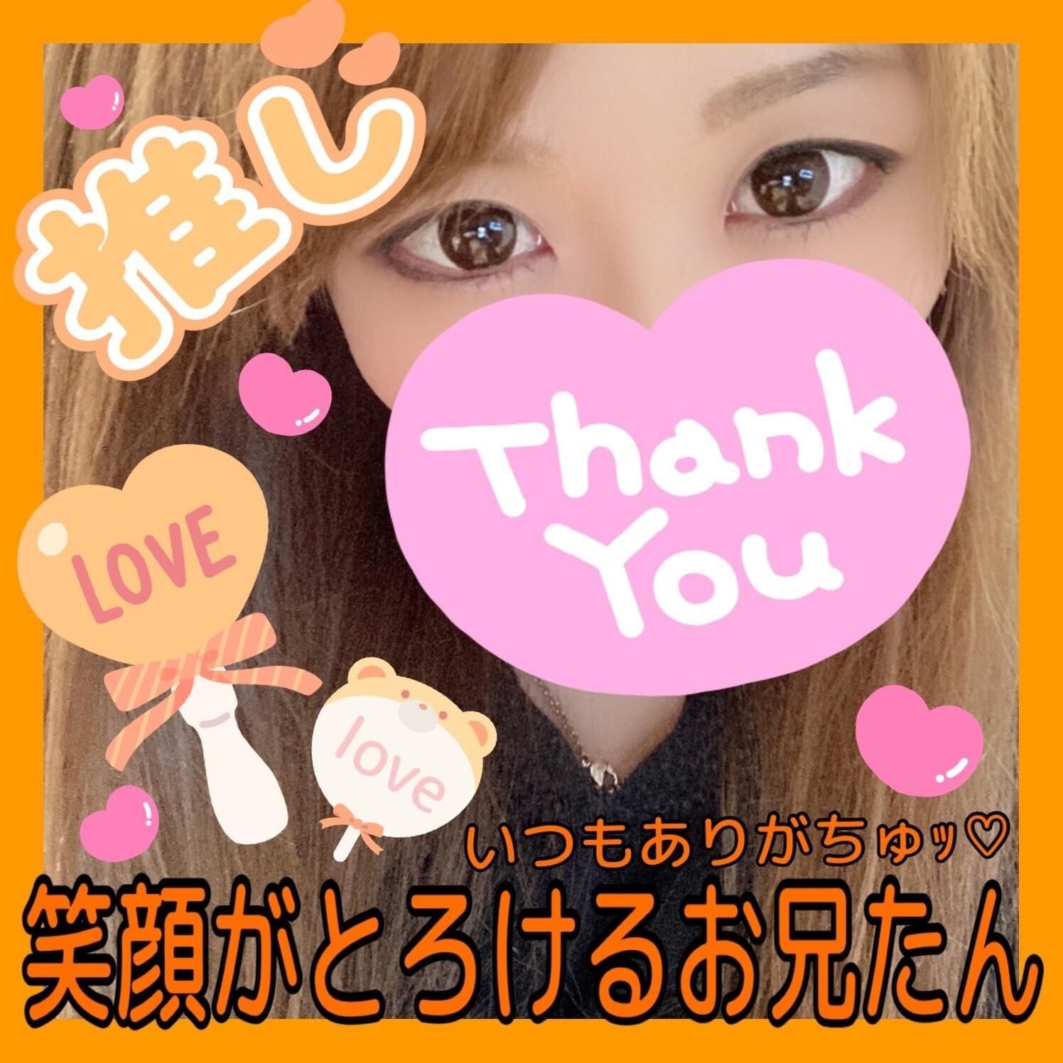 「昨日のお礼/笑顔がとろける心の綺麗なお兄たん」09/24(金) 12:40 | かなの写メ