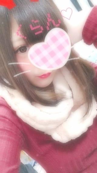 「♡向かいます♡」02/01(木) 00:26   くらんの写メ・風俗動画