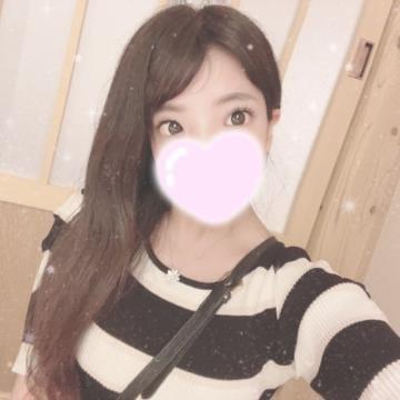 「?おれい?」09/24(金) 13:15   まりん【SP+VIP可能】の写メ