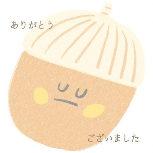 「今月も」09/24(金) 13:47   田辺かずえの写メ