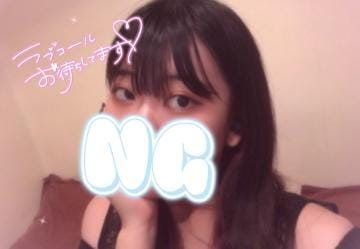 「こんにちは〜」09/24(金) 14:14   向井 おとはの写メ