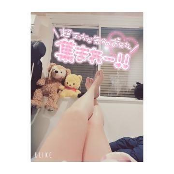 「お礼〜♪」09/24(金) 14:21   たいら の写メ