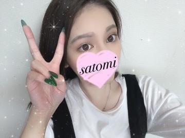 「お礼( ᵕᴗᵕ )」09/24(金) 14:24 | さとみ★高身長Fカップ美女★の写メ