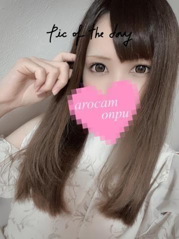 「?? しゅっきんっ ??」09/24(金) 21:11 | おんぷ ☆ONPU☆彡の写メ