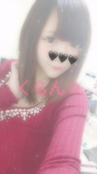 「♡お礼♡」02/01(木) 04:44   くらんの写メ・風俗動画