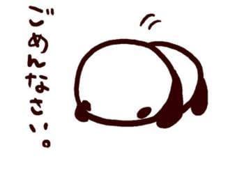 「報告」09/25(土) 11:46   真珠-sinju-の写メ