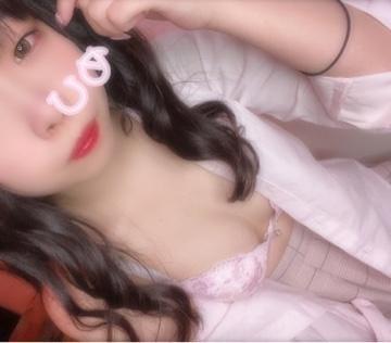 「♡敏感な女の子は好きですか?♡」09/25(土) 11:46   ひめの写メ