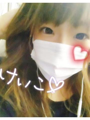 「ケイコ辞めます?」09/25(土) 12:01   ケイコの写メ