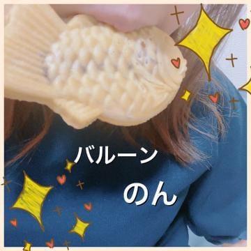 のん「のんログ☆」09/25(土) 12:03   のんの写メ