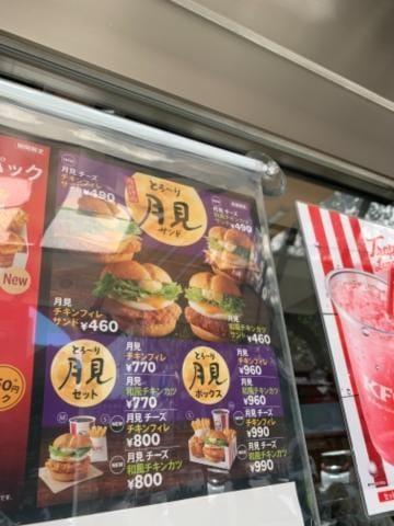 「MacとKFCの月見バーガー」09/25(土) 13:09 | 上条まみの写メ