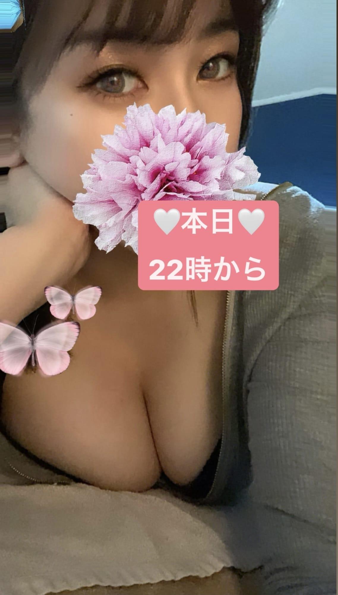 「今日は22時から!!」09/25(土) 20:21   さつきの写メ