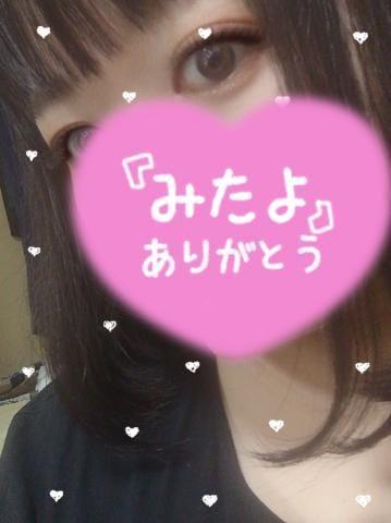 「こんばんは?」09/27(月) 00:45 | なおの写メ