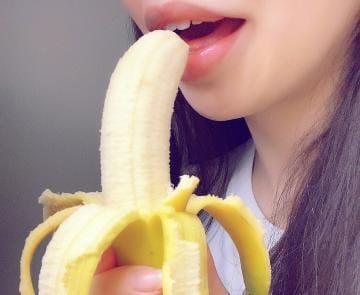 「朝ばなな♡」09/27(月) 08:37 | ゆうかの写メ