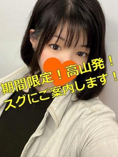 「世界観光の日【激得イベントやってます!!】」09/27(月) 15:03   丸夫の写メ