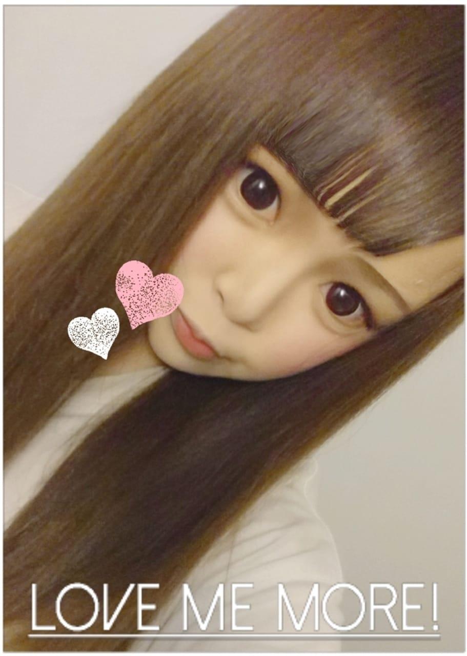「ありがとう」02/01(木) 21:20 | まりあの写メ・風俗動画