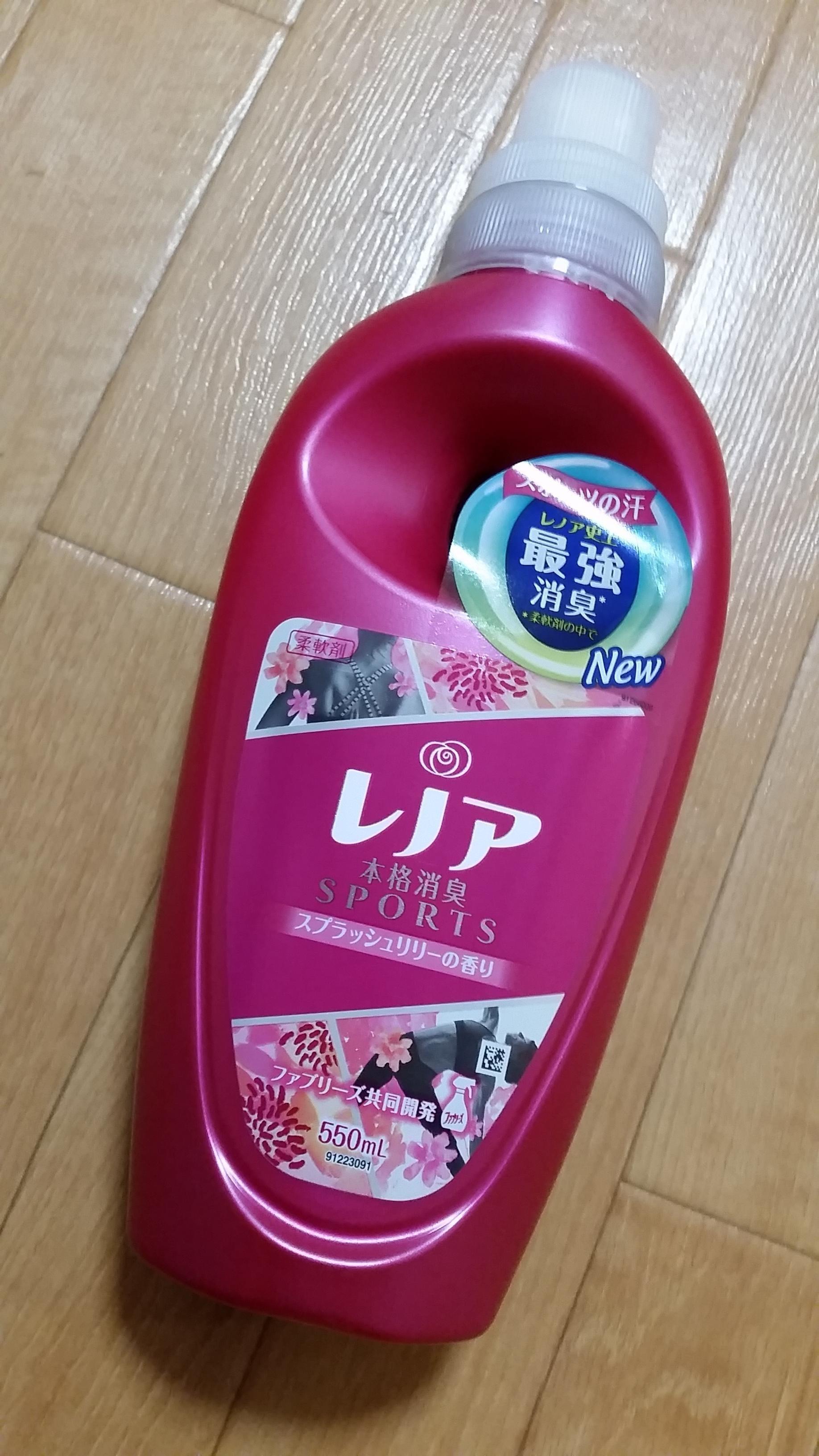 「運動はします^^」09/27(月) 21:35   桐谷 香織の写メ