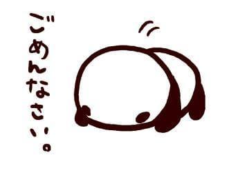 「今日〜8(金)までお休みいただきます」10/01(金) 10:49 | あきの写メ