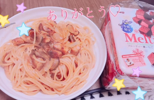 「ちゅっぱ☆あおい」02/03(土) 13:50 | あおいの写メ・風俗動画