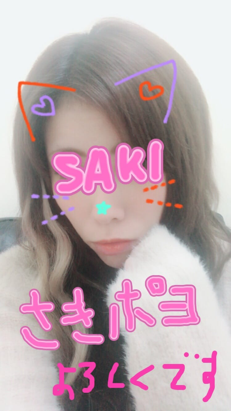「昨日カラーズで♡」02/03(土) 19:05 | さきの写メ・風俗動画