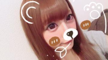 「嬉しい!」02/04(日) 15:02 | 玲緒奈(れおな)の写メ・風俗動画