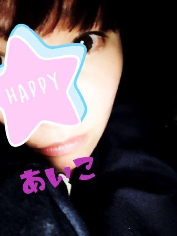 「寒いニャンっ((o(^∇^)o))」02/04(日) 23:01   あいこの写メ・風俗動画