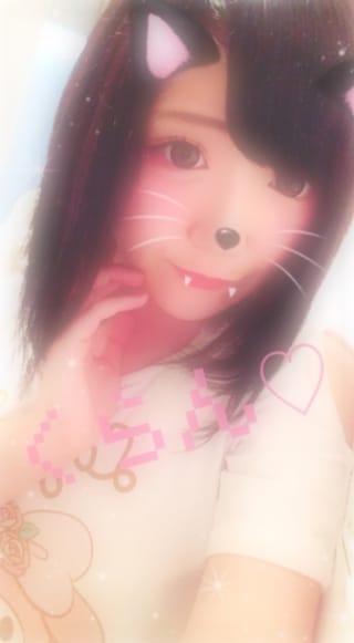「♡チャット♡」02/05(月) 20:15   くらんの写メ・風俗動画