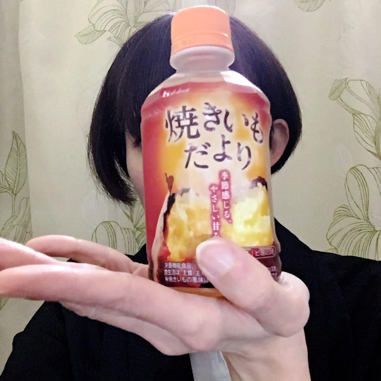 「今日も」02/05(月) 23:00 | 日向 なつきの写メ・風俗動画