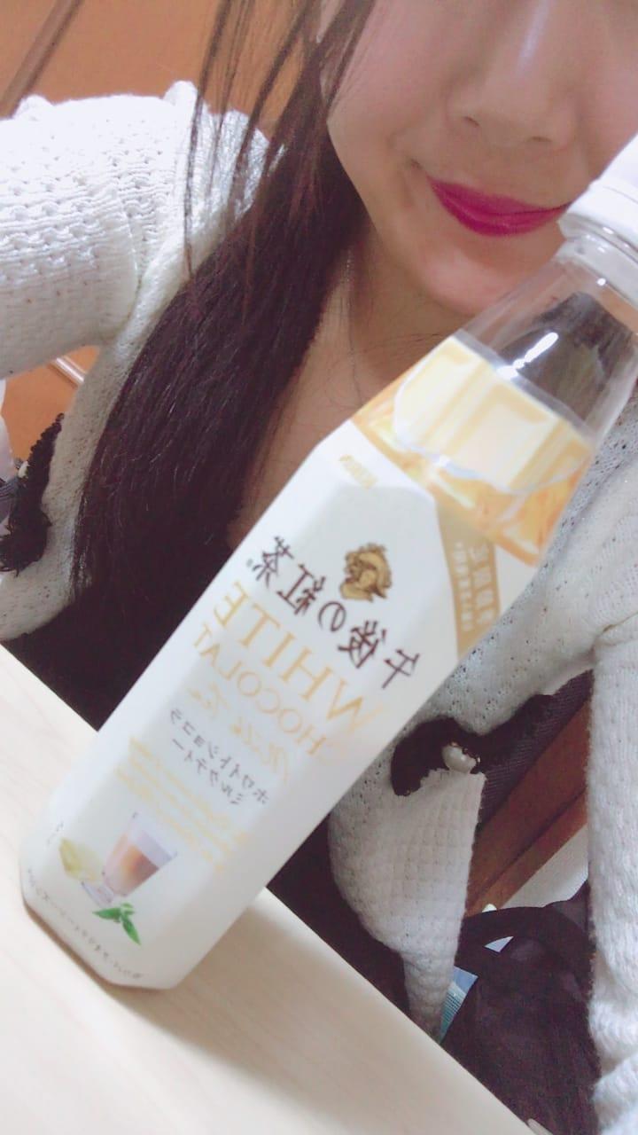 「こんにちわ」02/06(火) 18:53 | 中条れいかの写メ・風俗動画