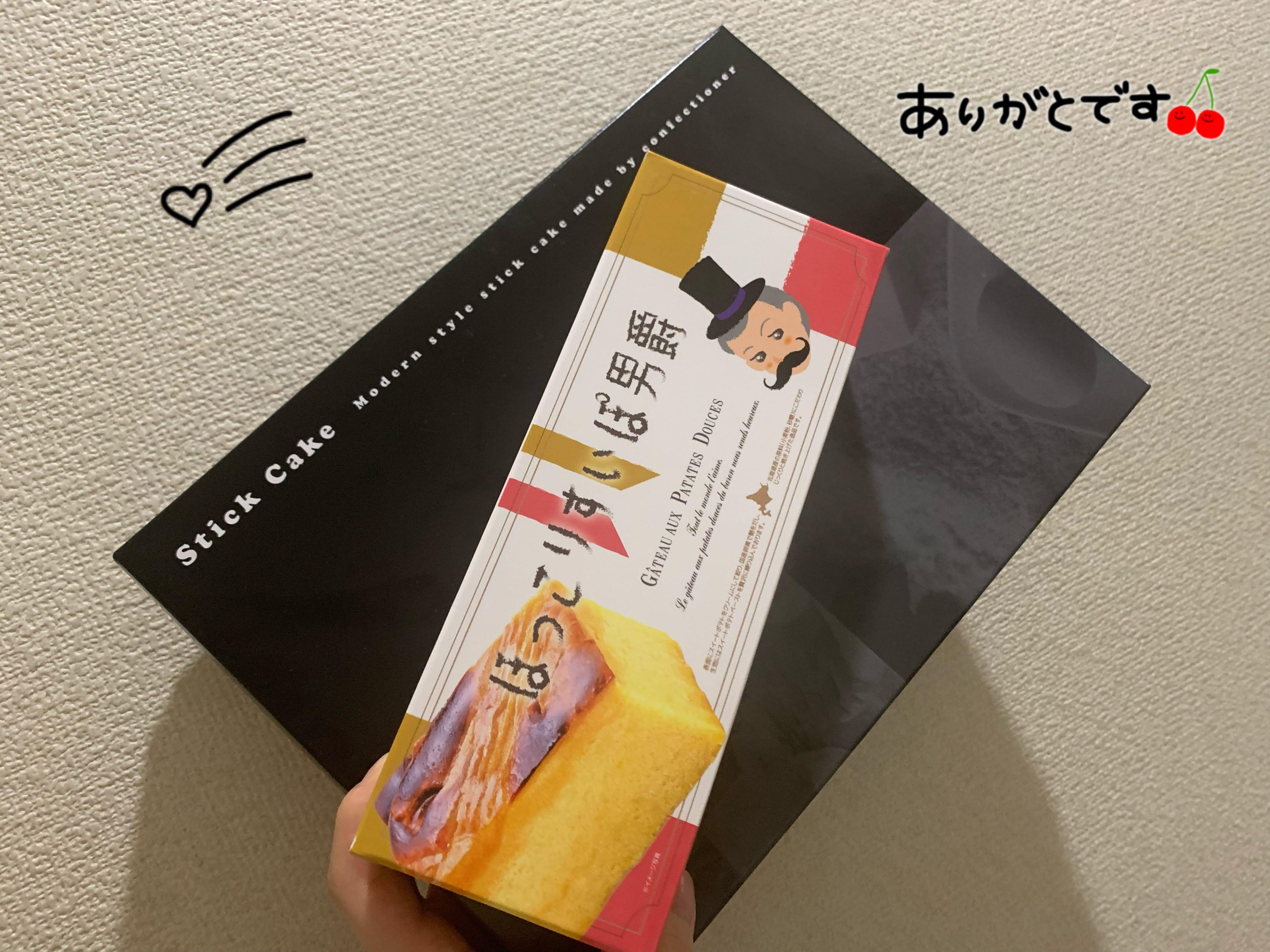 きこ「今週の出勤予定♪」10/07(木) 11:09 | きこの写メ
