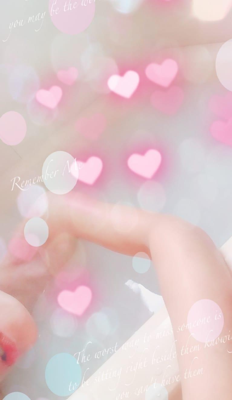 「ああん」02/07(水) 19:13 | みれいの写メ・風俗動画