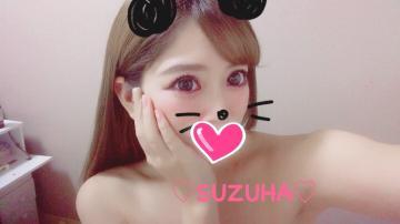 「[お題]from:にゃんぱんさん」02/07(水) 21:27 | SUZUHAの写メ・風俗動画