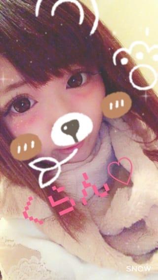 「♡ごめんなさい♡」02/08(木) 00:15   くらんの写メ・風俗動画