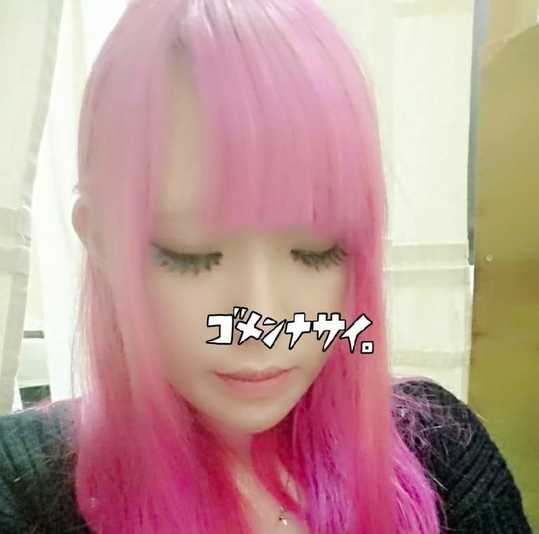 「美容院!」02/08(木) 17:01 | 愛月(あづき)の写メ・風俗動画