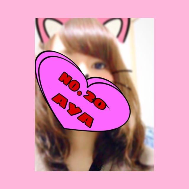 アヤ「あやブログ」02/09(金) 00:48 | アヤの写メ・風俗動画