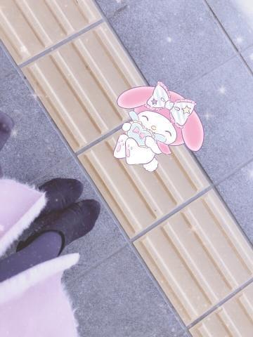 まりな「今から出勤♪」02/09(金) 09:50 | まりなの写メ・風俗動画