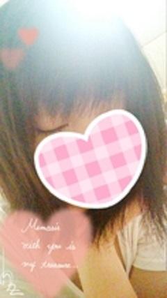 橘胡桃「出勤☆」10/30(日) 17:19 | 橘胡桃の写メ・風俗動画
