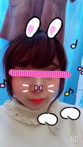 まりな「待機中♡♡」02/09(金) 12:00 | まりなの写メ・風俗動画