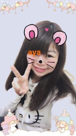 あや「♡happy birthday♡」02/09(金) 12:40 | あやの写メ・風俗動画