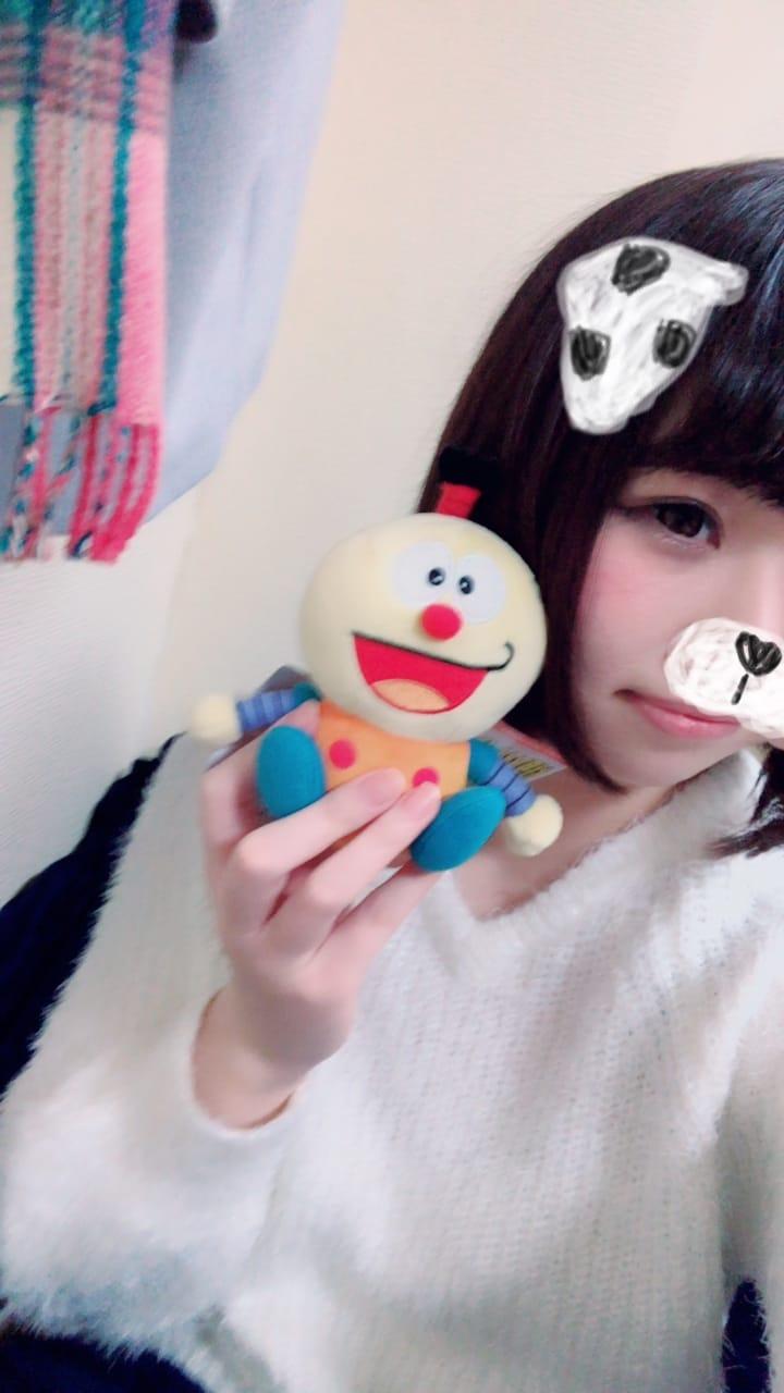 「うれぴよ♡」02/09(金) 17:32 | ひなのの写メ・風俗動画