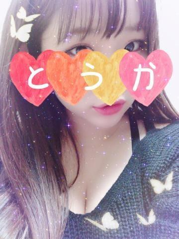 「ぱっつん」10/11(月) 20:08 | 前田 とうかの写メ