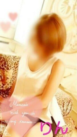 「おはよう♡♡」02/10日(土) 13:16 | りんの写メ・風俗動画